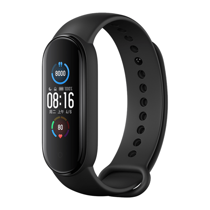 Redmi Band 5