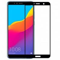 Защитное стекло 2D Huawei Honor 7А 0,3мм