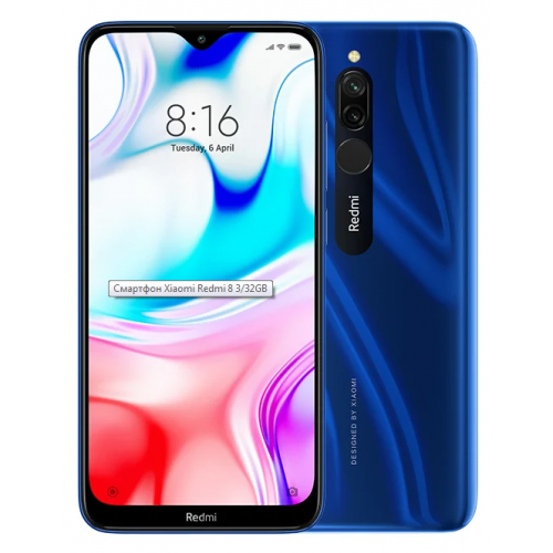 Смартфон Xiaomi Redmi 8 4/64GB Голубой