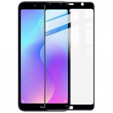 Защитное стекло 0.33 мм (тех.пак) Xiaomi Redmi 7A